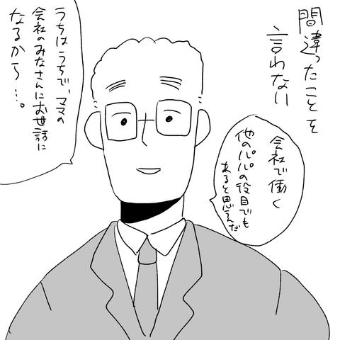 IMG_3157