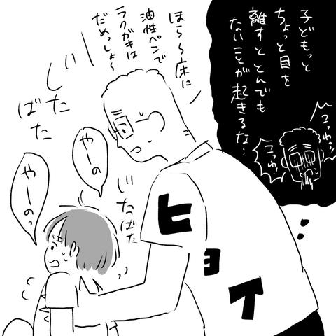 IMG_0655