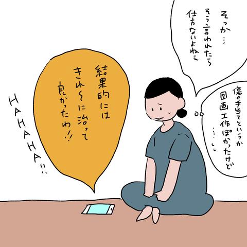 IMG_6526