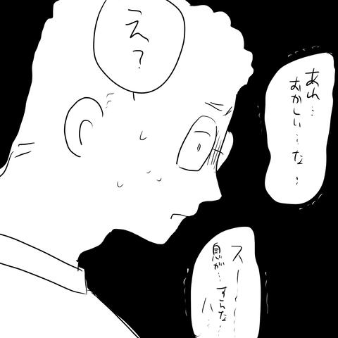 IMG_3328