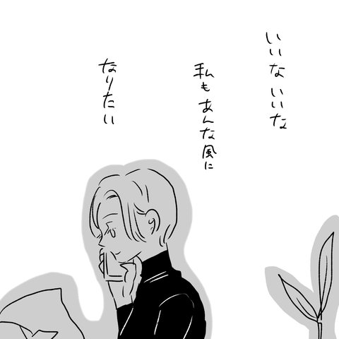 IMG_4261