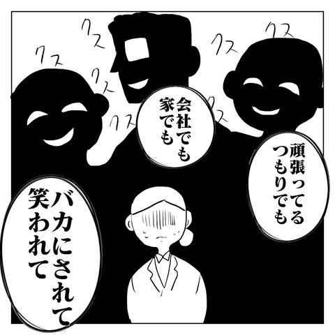 IMG_2932