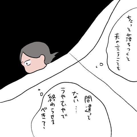 IMG_6818