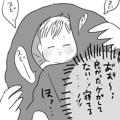 IMG_1164