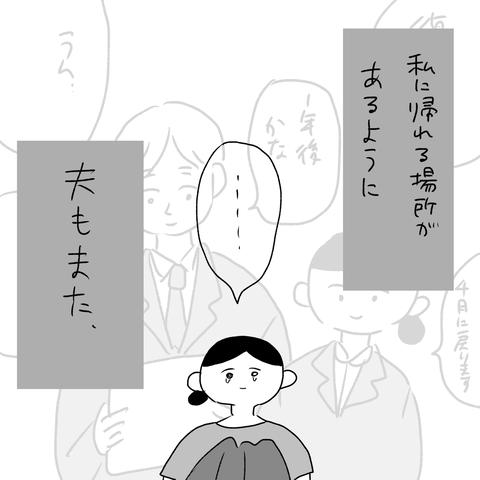 IMG_3158