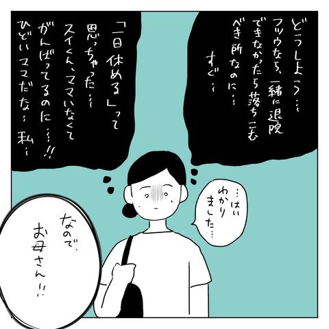 IMG_7596