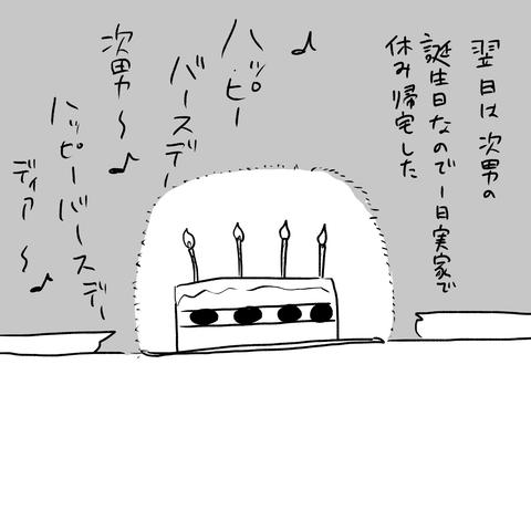 IMG_7155