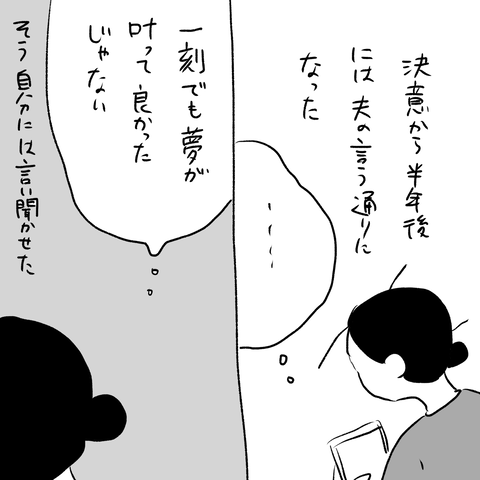 IMG_4015