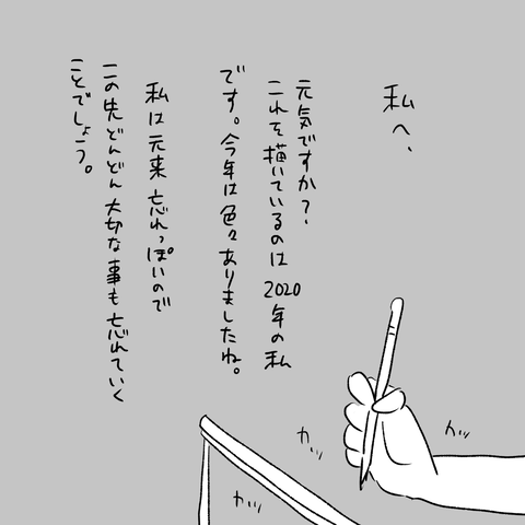 IMG_0594