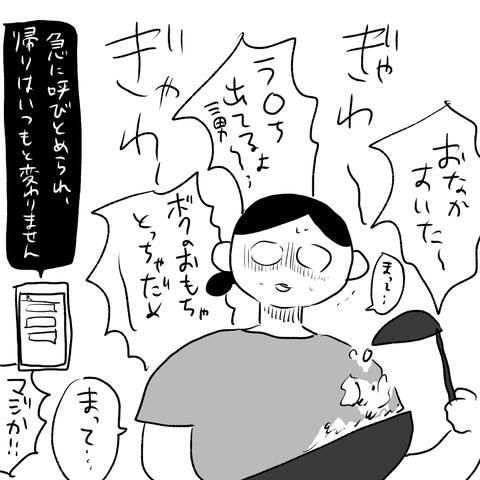 IMG_4022