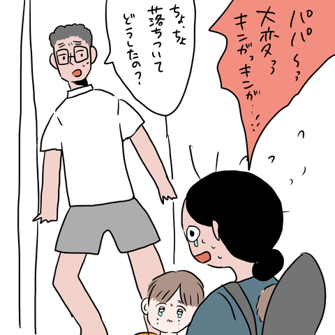 IMG_5561