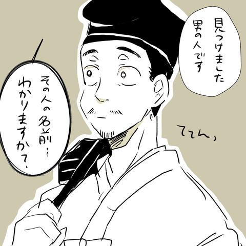 IMG_5411