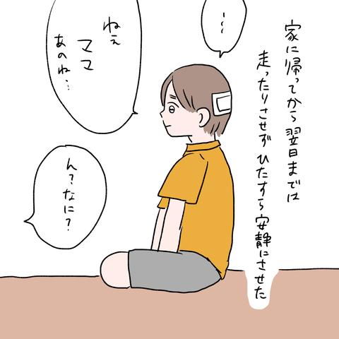 IMG_6194