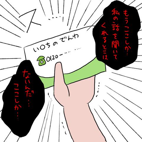 IMG_5258