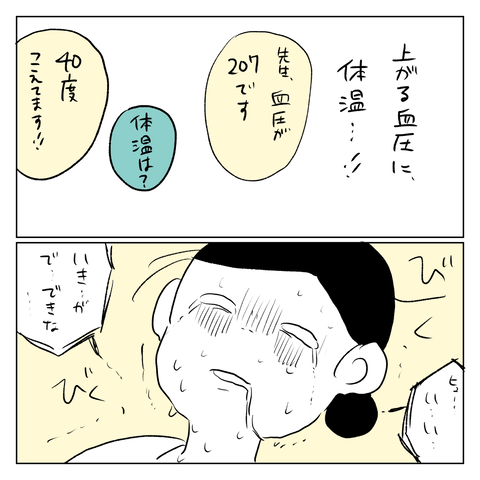 IMG_7285