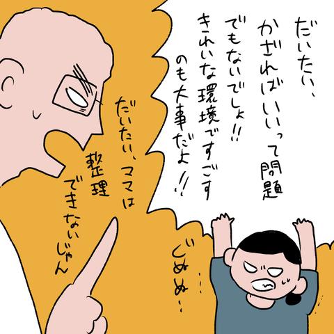 IMG_6816
