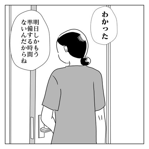 9A3C0592-756F-4378-AA00-18228C71019F