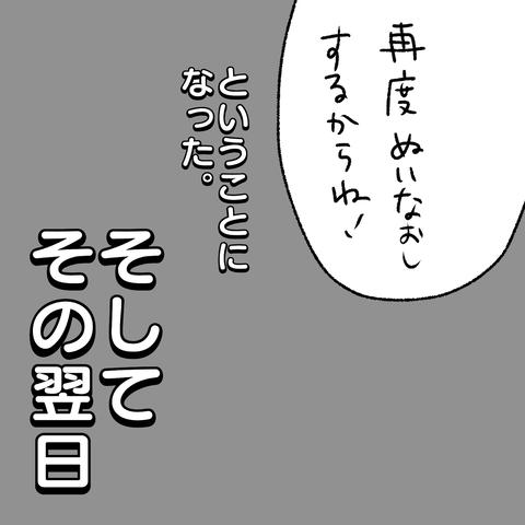 IMG_6412