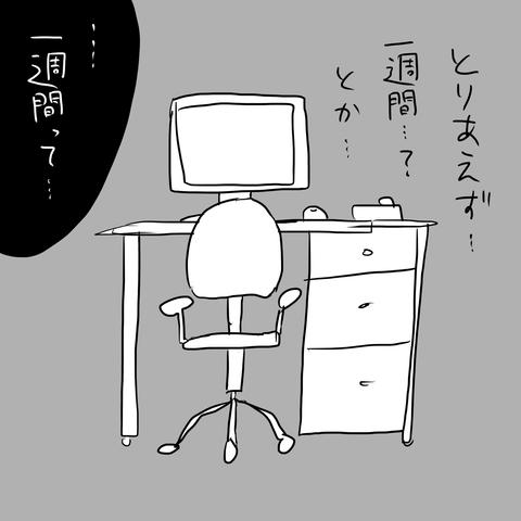 IMG_2423