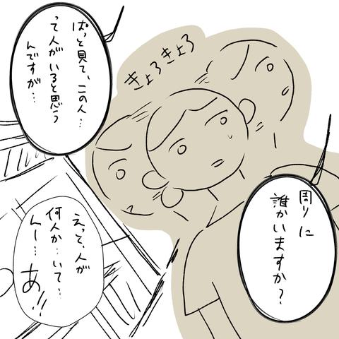 IMG_5316