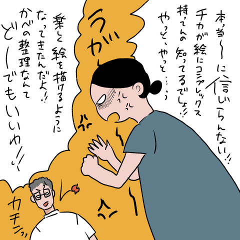 IMG_6815