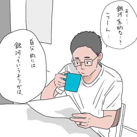 IMG_4249