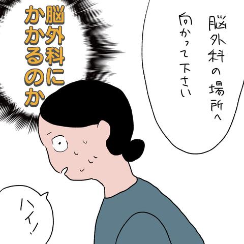 IMG_5720