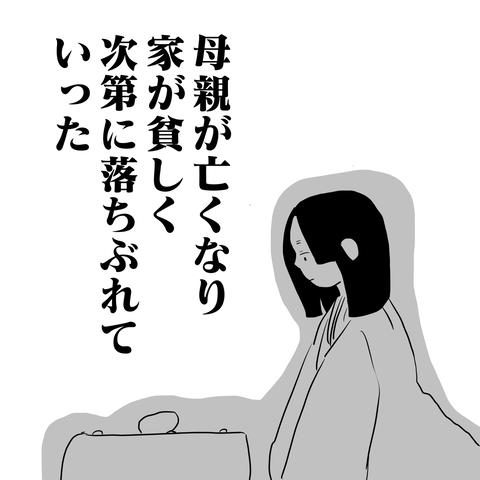 IMG_5843