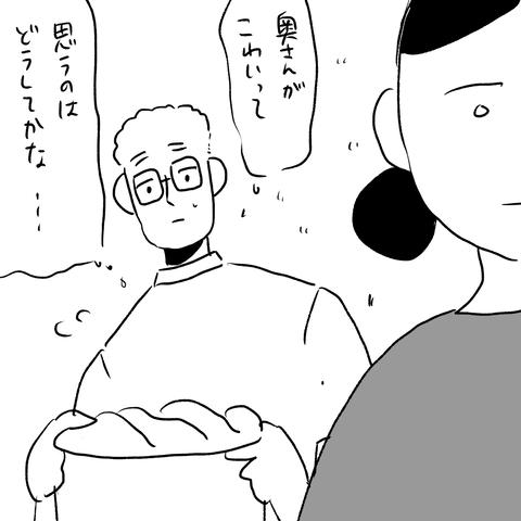 IMG_1458