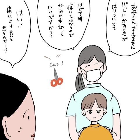 IMG_6226