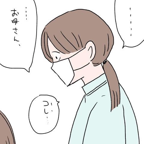 IMG_6229