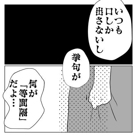 IMG_4243
