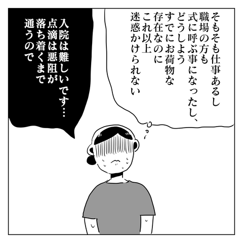 IMG_2830