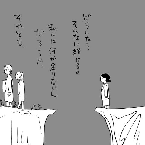 IMG_4262