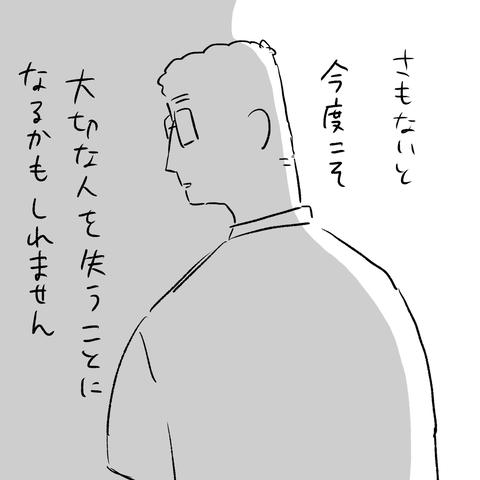 IMG_0597