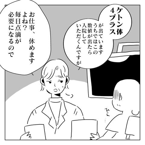 IMG_2829