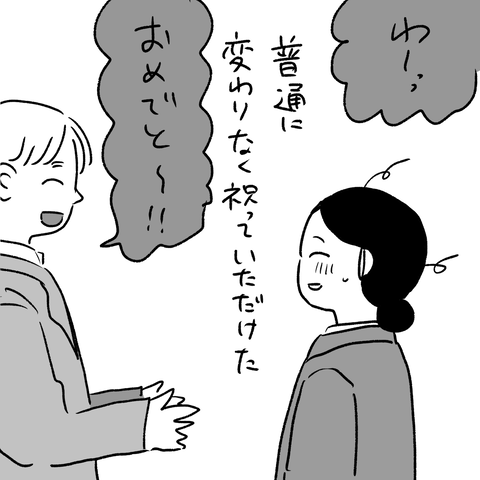 IMG_2942