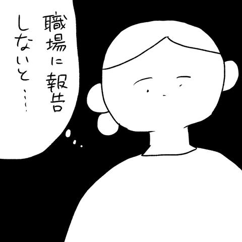 IMG_2939