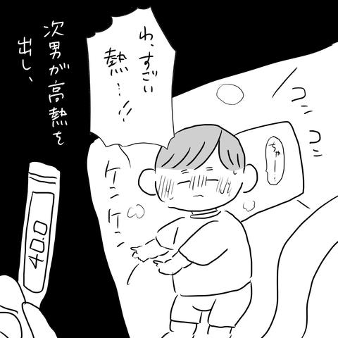 IMG_2180