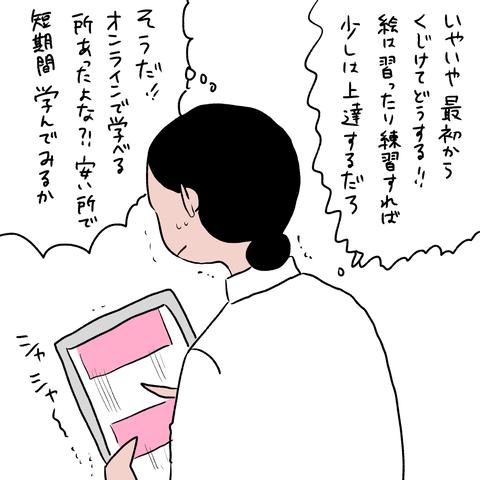 IMG_5479