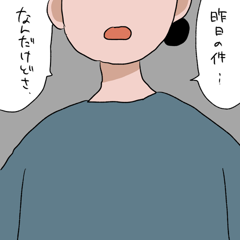IMG_6822