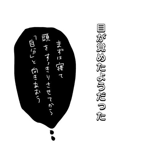 IMG_5275