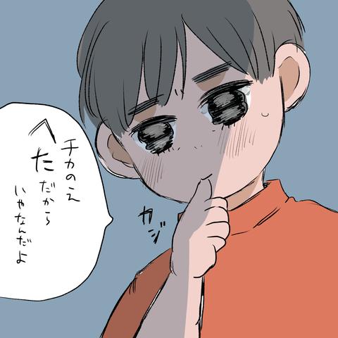 IMG_6718