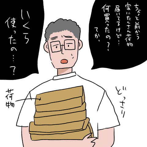 IMG_5819