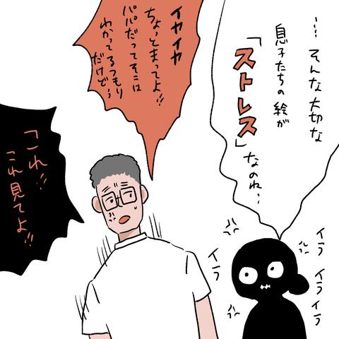 IMG_6650