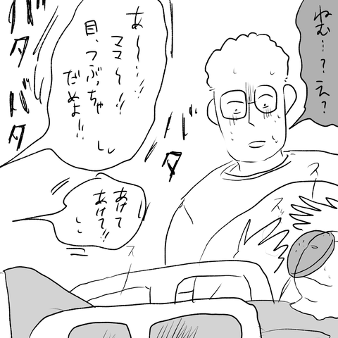 IMG_3348