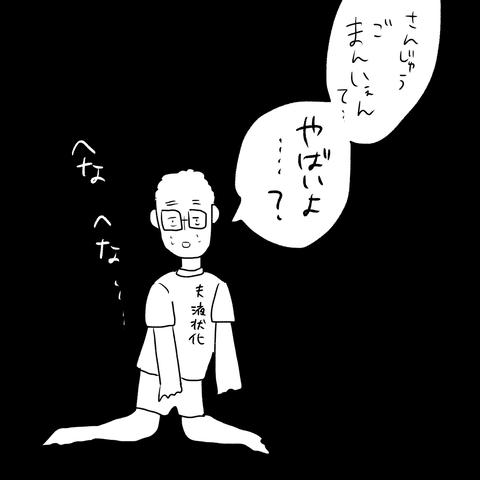 IMG_5822