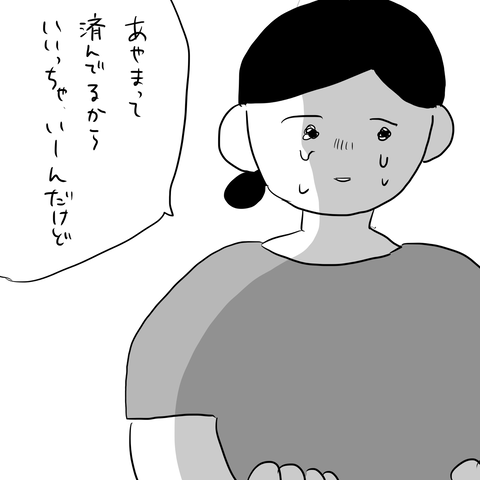IMG_2428