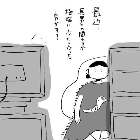 IMG_1560
