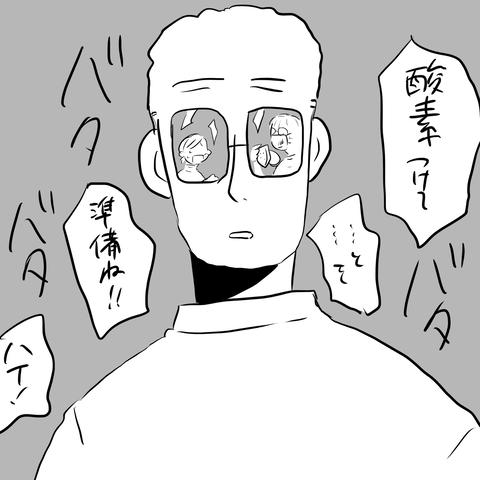 IMG_3334